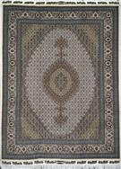 Fish Piroozian Wool Persian Rug