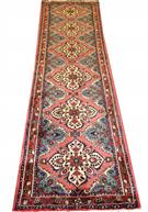 Mahal Runner Wool Persian Rug