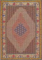 Rare killim suoerfine  Wool Persian Rug