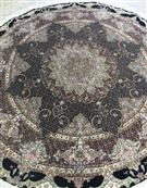 Fish Round Central Medallion Wool Persian Rug