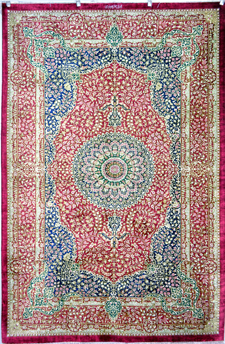 Qum Royalty Silk Silk Persian Rug Item 1224
