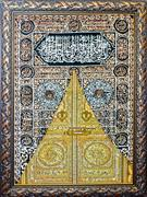 Kabah Door Wool Persian Tableau Rug (Pictorial Carpet)