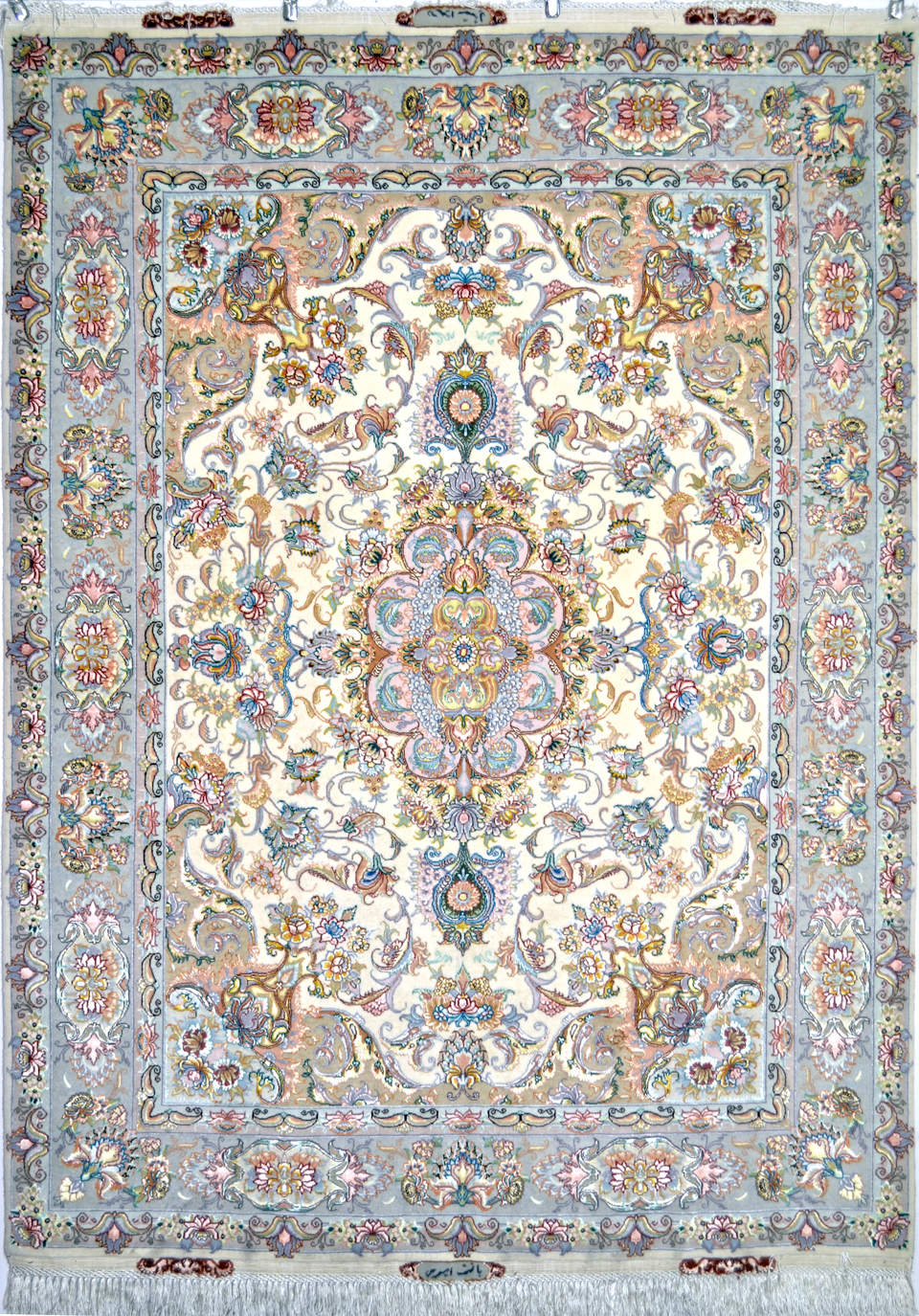 Amiri Silk Persian Rug Item Ek 85