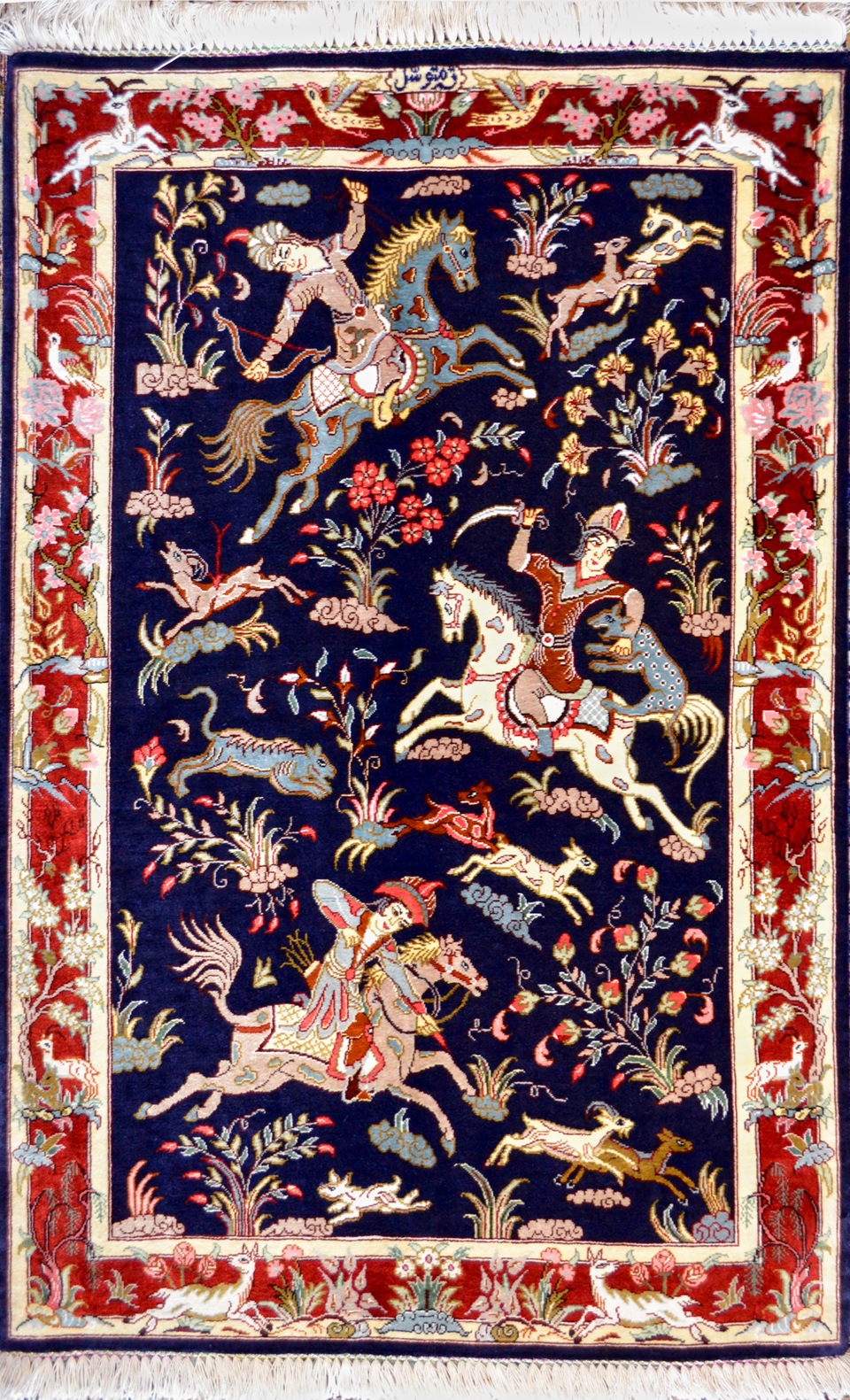 Qum Hunting Scene Silk Persian Rug Item Af 1