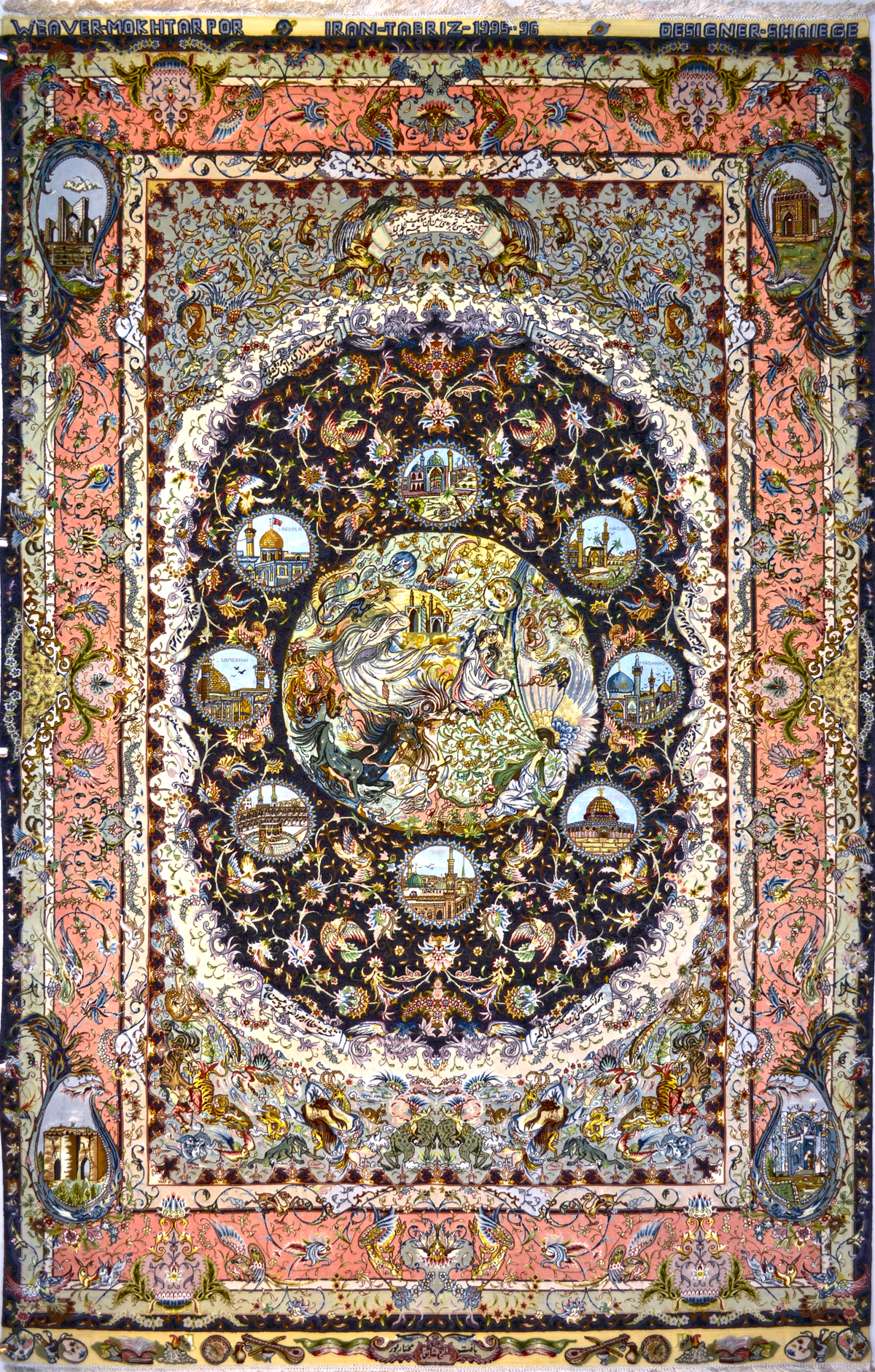 Tabriz One Of A Kind Silk Persian Rug Item Pa 1071
