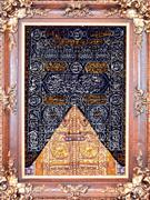 Holly Kabah Door Silk Persian Tableau Rug (Pictorial Carpet)