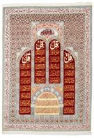 chahar Gholl Tabriz Religious tableau rug Wool Persian Tableau Rug (Pictorial Carpet)