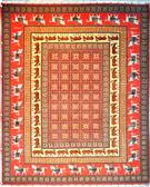 Pazirik by Rasam Arabzdeh Silk Persian Rug