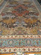 See Wave Silk Persian Rug